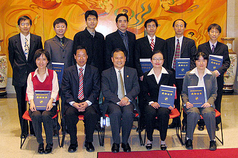 photo of Chuanbing Tang and fellow award recipients