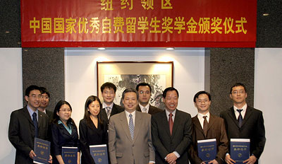 photo of award recipients